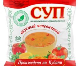 Суп б/п 28 г