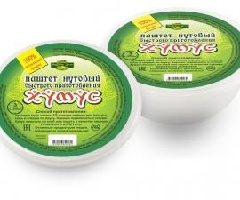 Хумус с асафетидой п/ф сухой Вкусное дело 66 г